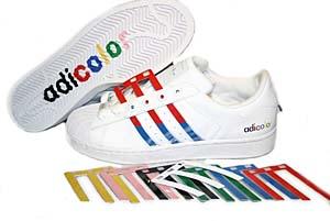 adidas superstar 2 [adicolor] (w5) 562906 アディダス スーパースター2 「アディカラー」(W5)