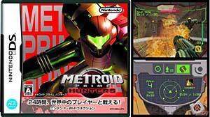 metroid prime hunters メトロイド プライム ハンターズ