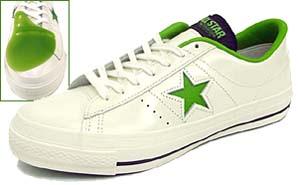 converse one star ox (limegreen) コンバース ワンスター OX (ライムグリーン)