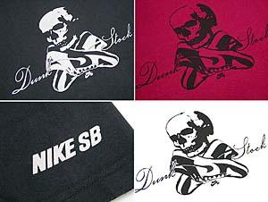 nike sb skull dunk stock tee ナイキ SB スカル ダンク ストック Tシャツ