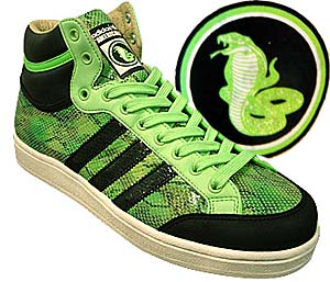 adidas americana snake lux mid [green snake] (659831) アディダス アメリカーナ スネーク ラックス ミッド 「グリーン」