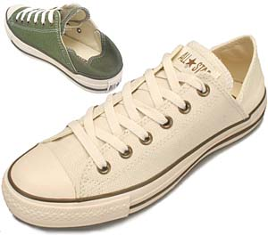 converse all star c bb コンバース オールスター C BB