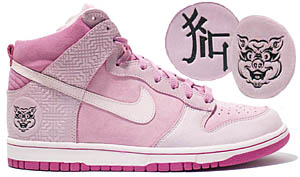 nike dunk high [year of the pig] (309235-661) ナイキ ダンク ハイ 「干支 / 亥」