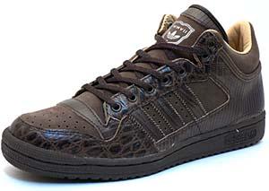 adidas strider [mustang brown] (673699) アディダス ストライダー 「ムスタング ブラウン」