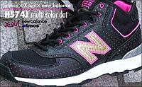 new balance H574J [multi color dot atmos × X-girl]