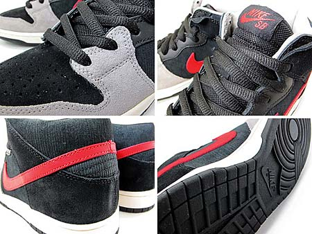 NIKE DUNK MID PRO SB [BLACK/VARSITY RED/MEAN GREEN] 314383-005 写真1