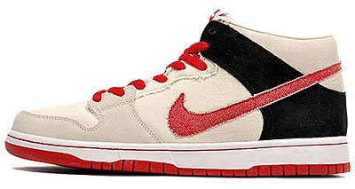 NIKE DUNK MID SB [RYU | Street Fighter Pack]