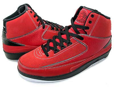 NIKE AIR JORDAN 2 QF [RED|CANDY PACK]