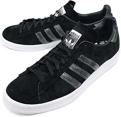 adidas g15991