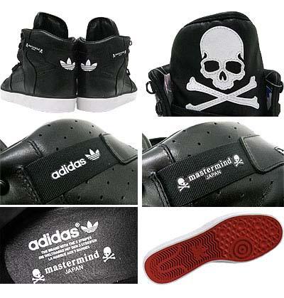 adidas HARDLAND [mastermind JAPAN]