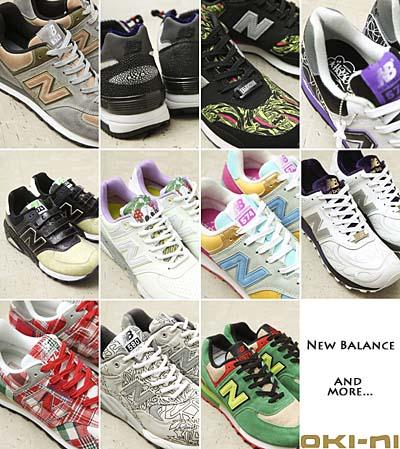 oki-ni - new balance archive