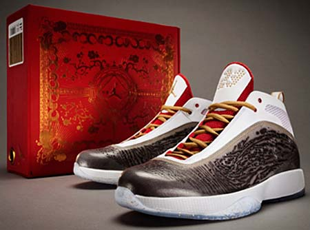NIKE AIR JORDAN 2011 [Year Of The Rabbit] 444904-101