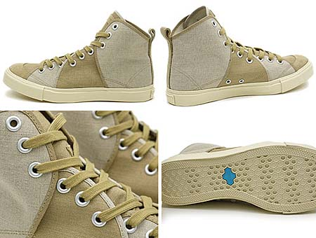 Rhythm Footwear SANDWICH HI ASA BEIGE X LT. BEIGE R-1112023