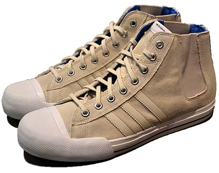 adidas AO TOSS HI [LIGHT GREY] G51004