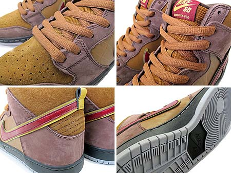 NIKE DUNK HI PREMIUM SB [CIGAR CITY] 313171-262