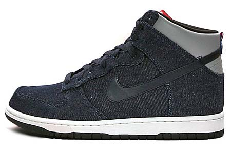 NIKE NIKE DUNK HIGH PREMIUM 08 ND [OBSIDIAN/MEDIUM GRY-SAIL-BLK] 317892-400 画像