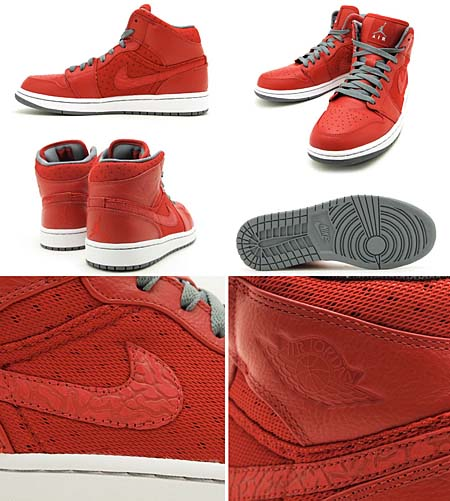 NIKE AIR JORDAN 1 PHAT [VARSITY RED/COOL GREY-WHITE] 364770-602