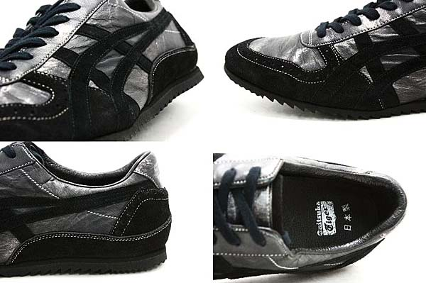 Onitsuka Tiger ULTIMATE TRAINER [NIPPON MADE BLACK COLLECTION] th9k0l-9090 写真2