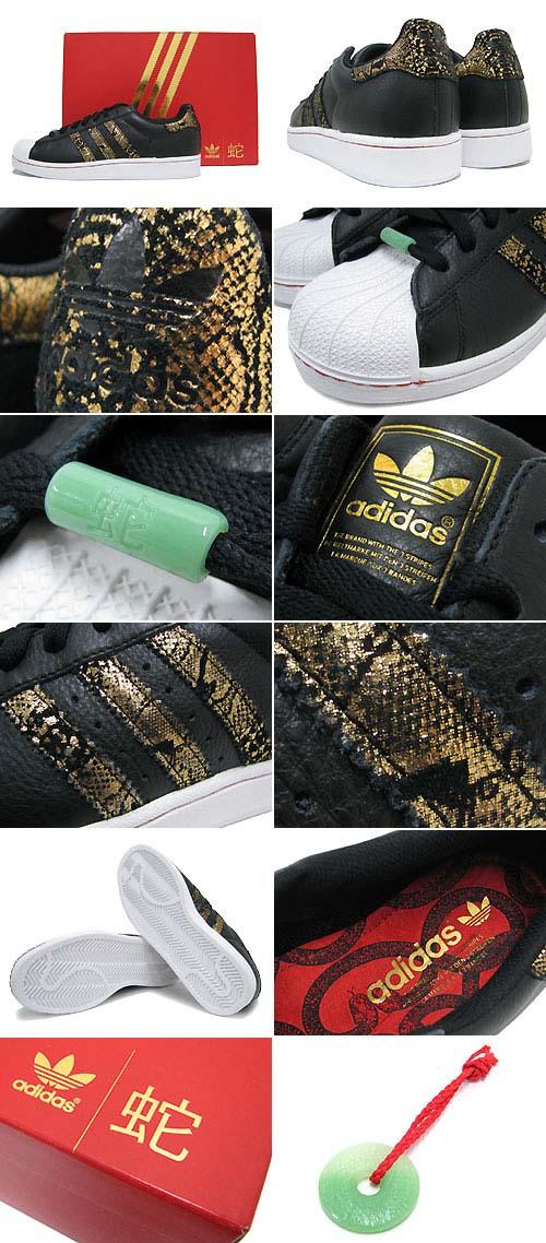 adidas SUPER STAR II CNY [BLACK1/METGOL/VIVRED] Q35135 写真1