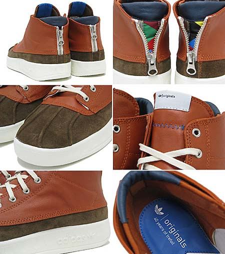 adidas Originals BLUE TSUMO PU [HALF BROWN/BROWN/CHALK] V21984 写真1