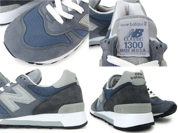 new balance M1300 DB [DENIM BLUE] M1300 DB 写真2
