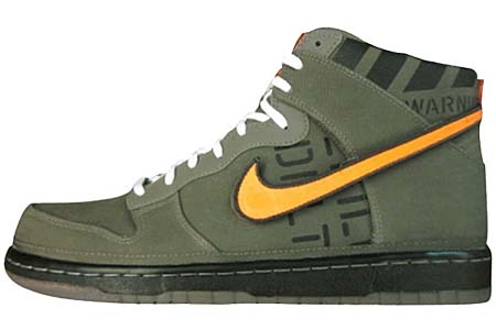 NIKE DUNK HIGH PREMIUM QS [NBA 2012 ALL-STAR GAME PACK|ROGUE GREEN/BLACK] 503766-300