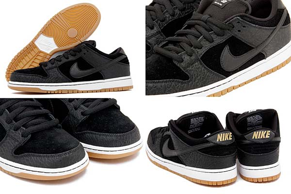 NIKE DUNK LOW PREMIUM SB QS [ENTOURAGE] 504750-040