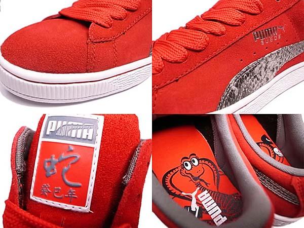 Puma SUEDE SNAKE Com.A [RIBON RED/PUMA SILVER/STILL GRAY] 355325 画像2