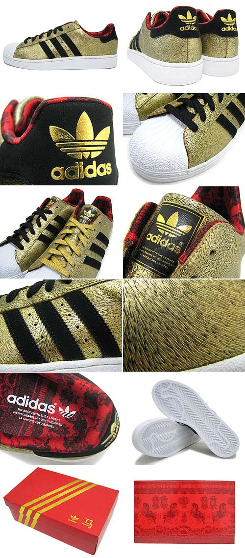 adidas SUPER STAR 2 Chinese New Year Pack 午年 [Metallic Gold/Black/White] D65601 写真1