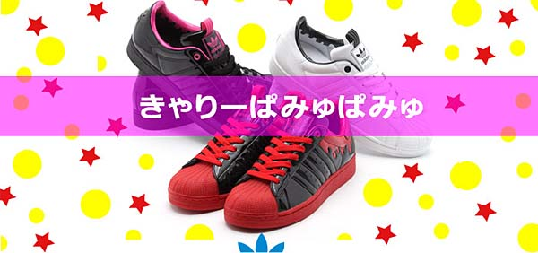 adidas Originals x きゃりーぱみゅぱみゅ SS ENML DRIP [BLACK/BLACK/LIGHT SCARLETT] G28357 写真3