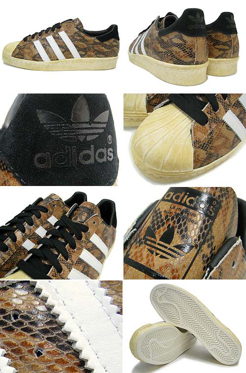 adidas Originals SUPER STAR 80s [WHEAT/WHITE/LEGACY] G95847 写真1