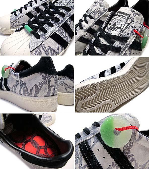 adidas SUPERSTAR 80s CNY [COLSIL/BLACK1/LBONE] Q35134 写真1
