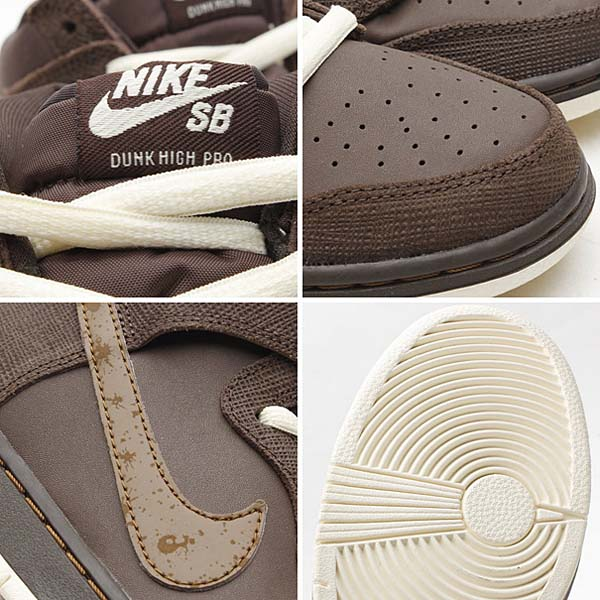 NIKE DUNK HIGH PRO SB [BAROQUE BROWN/DARK KHAKI-CSHMR] 305050-224