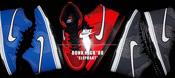 NIKE DUNK HIGH 08 ELEPHANT PACK [UNIVERSITY RED/WHITE-BLACK] 317982-616