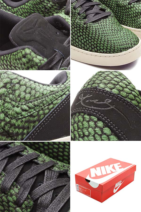 NIKE KOBE 8 NSW LIFESTYLE LE [GORGE GREEN/BLACK-SAIL] 582552-300