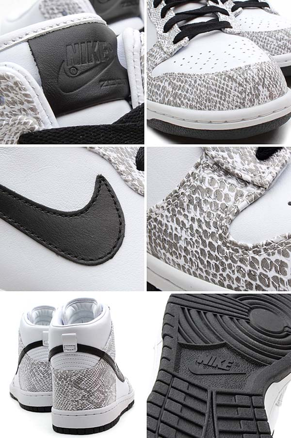 NIKE DUNK PRM HI SP [BLACK/WHITE-COCOA] 624512-010