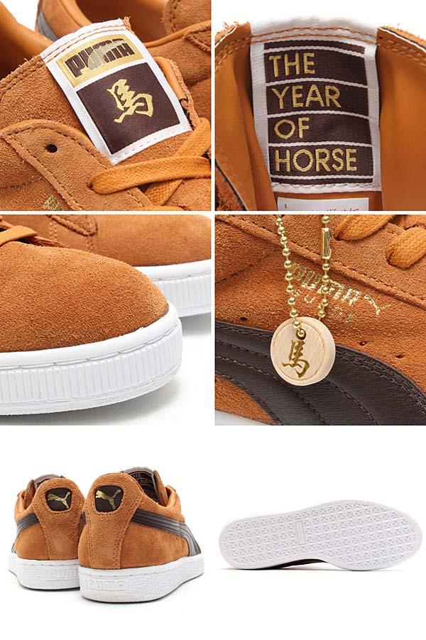 PUMA SUEDE CLASSIC CNY HORSE [SUDAN BROWN/CHOCOLATE BROWN/TEAM GOLD-WHITE] 357153 画像2