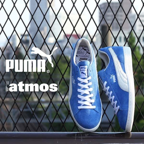PUMA FIRST ROUND for atmos [NAUTICAL BLUE] 359389-01