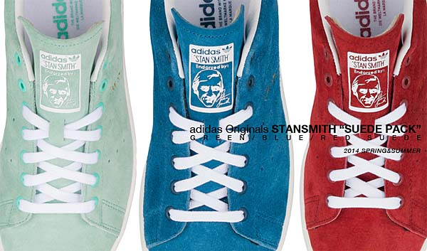 adidas Originals STAN SMITH [BAHIA MINT/BAHIA MINT/RUNNING WHITE] D67364 写真3