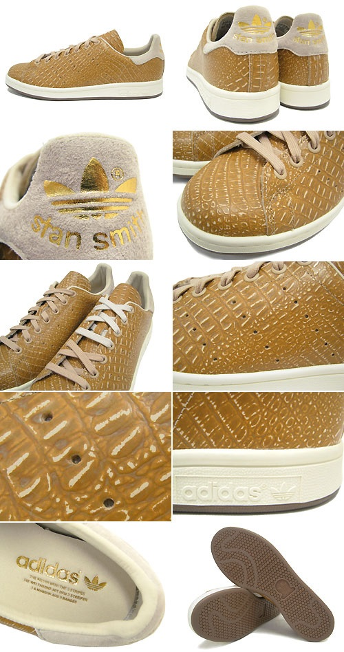 adidas Originals STAN SMITH [VEIL NUDE/METALLIC GOLD] D67657