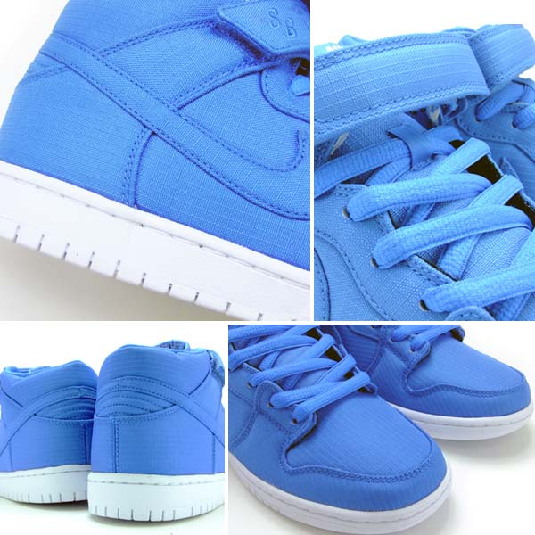 NIKE DUNK MID PRO SB [PHOTO BLUE / PHOTO BLUE-WHITE] 314383-441