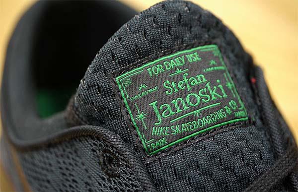 NIKE SB ZOOM STEFAN JANOSKI MAX [BLACK/PINE GREEN/BLACK] 631303-003