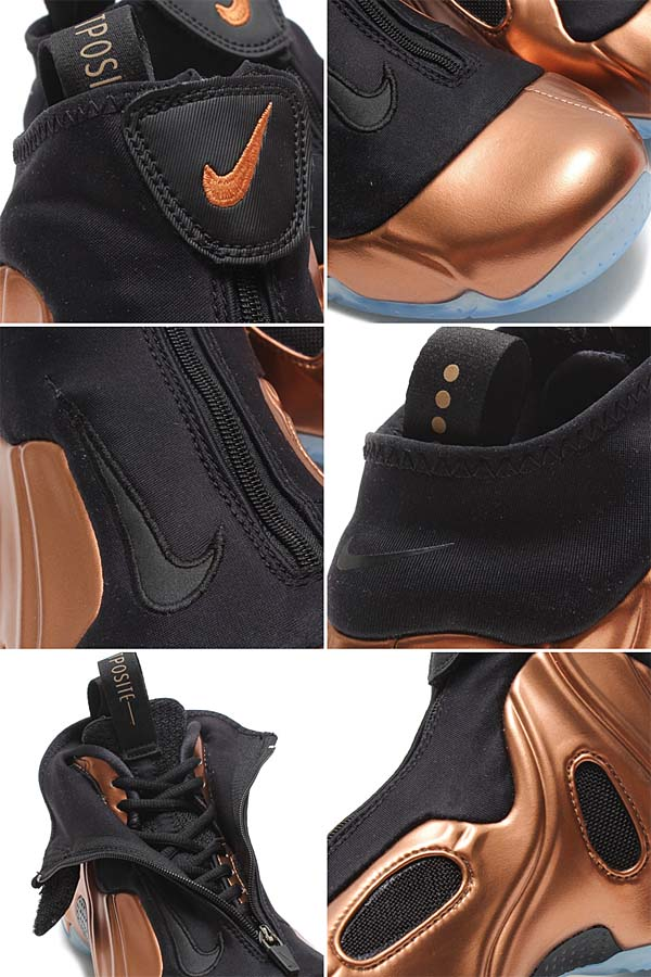 NIKE AIR FLIGHTPOSITE 2014 PRM [COPPER / BLACK] 658109-800