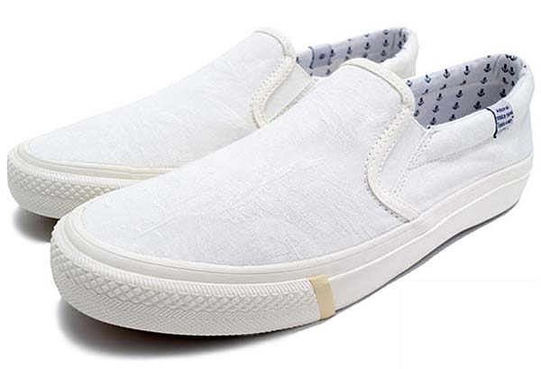 Admiral SALTDEAN [WHITE] SJAD1504