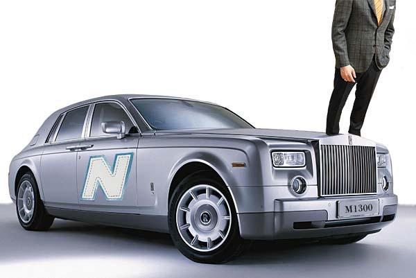 Rolls-Royce x new balance Phantom M1300 PhantomM1300