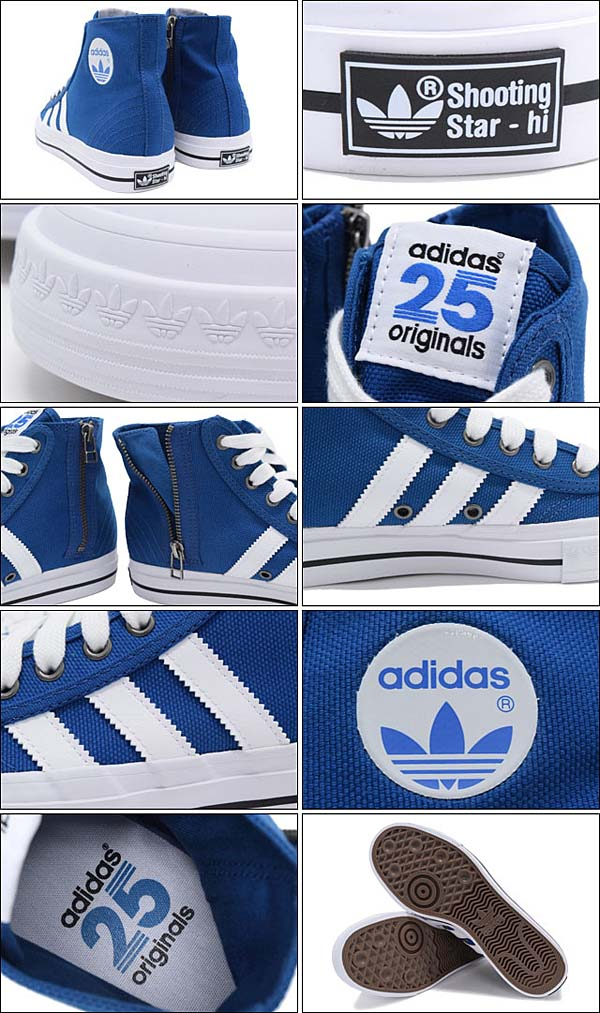 adidas Originals x NIGO SHOOTING STAR HI [Dark Marin/Blue Bird/White] B26466