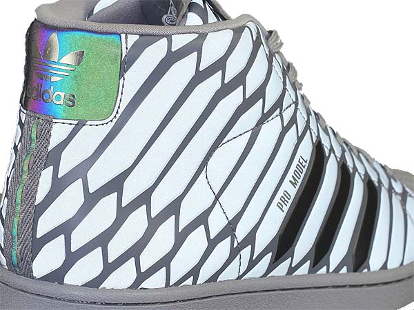 adidas ORIGINALS PRO MODEL XENO [LIGHT ONIX] Q16535