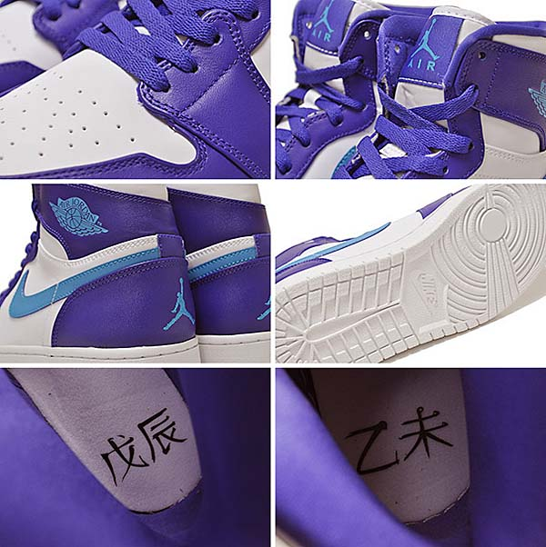 NIKE AIR JORDAN 1 RETRO HIGH HORNETS [BRIGHT CONCORD / BL LAGOON-WHITE] 332550-442