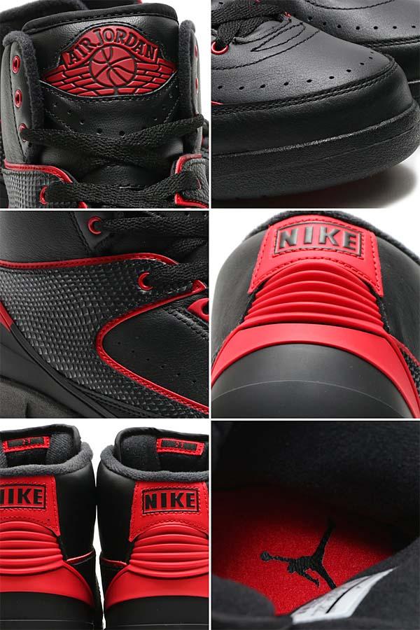 NIKE AIR JORDAN 2 RETRO [BLACK / VARSITY RED] 834274-001