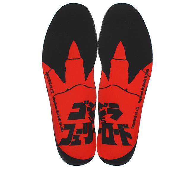 Reebok CLASSIC x MegaHouse INSTAPUMP FURY ROAD Ver.GODZILLA [BLACK / MGH SOLID GREY / RED] BD5328